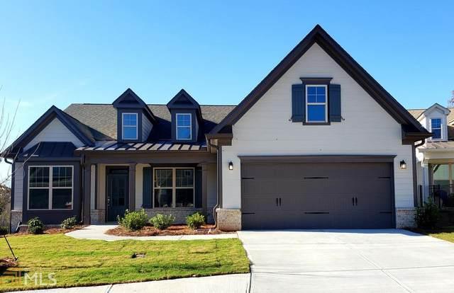 403 Laurel Spring Ct, Canton, GA 30114 (MLS #8895025) :: Keller Williams Realty Atlanta Partners