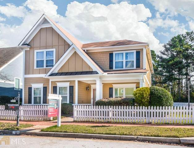 3684 Howard Dr, College Park, GA 30337 (MLS #8895064) :: Bonds Realty Group Keller Williams Realty - Atlanta Partners