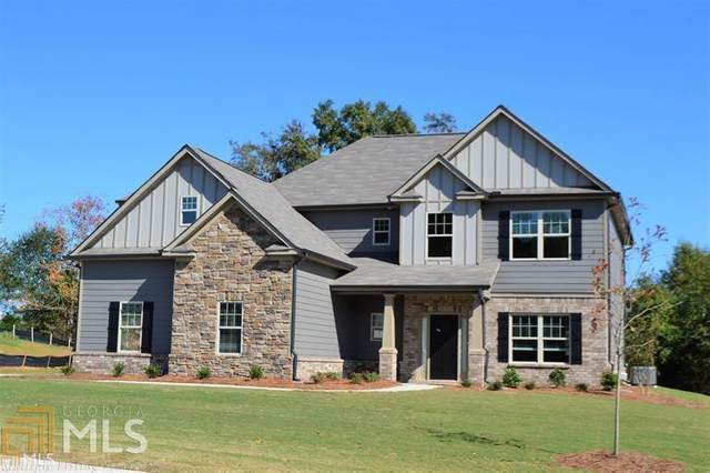 608 Laceleaf Ln, Lot 61 #61, Mcdonough, GA 30252 (MLS #8895645) :: Keller Williams Realty Atlanta Partners