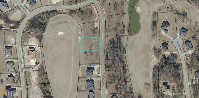 366 Eagle Ridge Rd, Macon, GA 31216 (MLS #8895823) :: Houska Realty Group