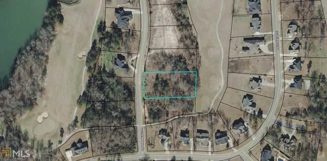 407 Southern Oaks Dr, Macon, GA 31216 (MLS #8895835) :: RE/MAX Eagle Creek Realty