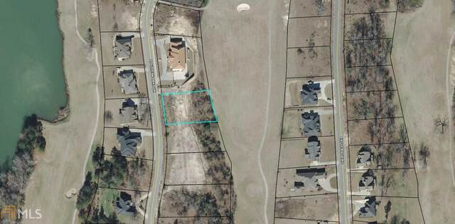 419 Southern Oaks Dr, Macon, GA 31216 (MLS #8895847) :: RE/MAX Eagle Creek Realty