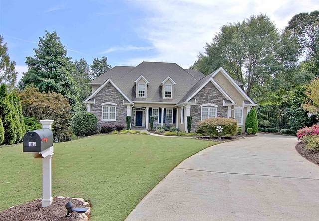 103 Passage Pt, Peachtree City, GA 30269 (MLS #8896560) :: The Durham Team
