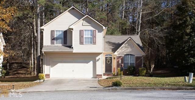 540 Haymarket Court, Riverdale, GA 30296 (MLS #8897620) :: Anderson & Associates