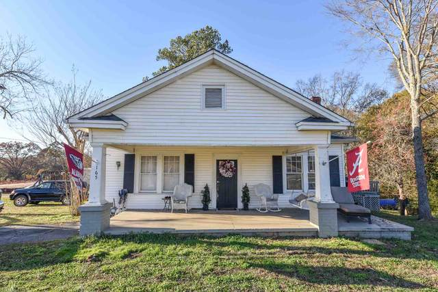 165 General Daniels Ave N 1, Danielsville, GA 30633 (MLS #8897945) :: Rettro Group