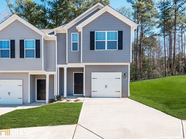 416 Highwood Ln, East Point, GA 30344 (MLS #8900330) :: RE/MAX Center