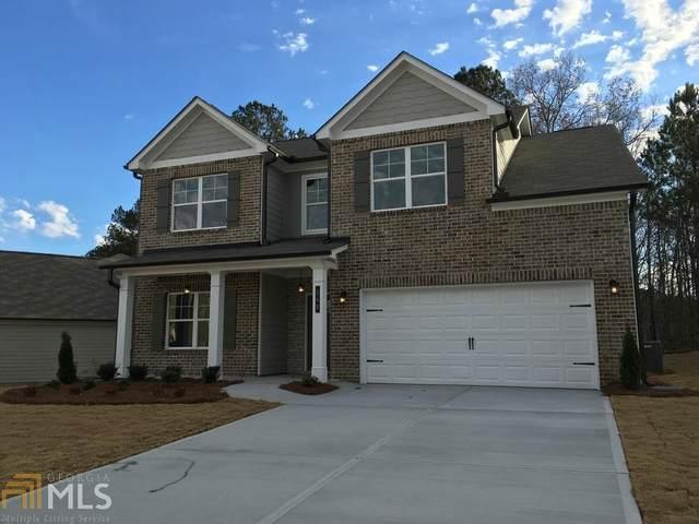 111 Crestbrook Way #137, Dallas, GA 30157 (MLS #8903641) :: Savannah Real Estate Experts