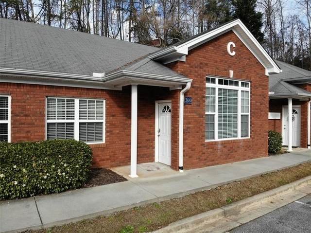 81 Crown Mountain Pl C300, Dahlonega, GA 30533 (MLS #8904009) :: Military Realty