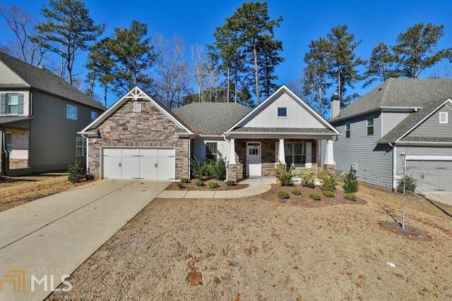 957 Halletts Peak Pl, Lawrenceville, GA 30044 (MLS #8906461) :: Keller Williams Realty Atlanta Partners