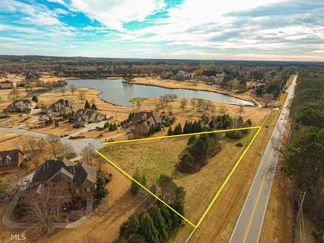 995 Winged Foot Trl, Fayetteville, GA 30215 (MLS #8906622) :: Savannah Real Estate Experts