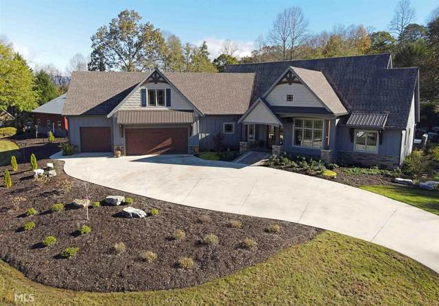 2572 Hy Top Rd, Young Harris, GA 30582 (MLS #8907133) :: The Realty Queen & Team