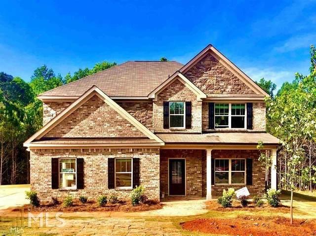 137 Lavender Way Lot 24, Mcdonough, GA 30252 (MLS #8908406) :: Rettro Group