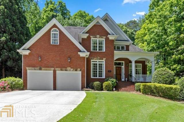 1205 Woods Cir, Atlanta, GA 30324 (MLS #8908961) :: RE/MAX Center