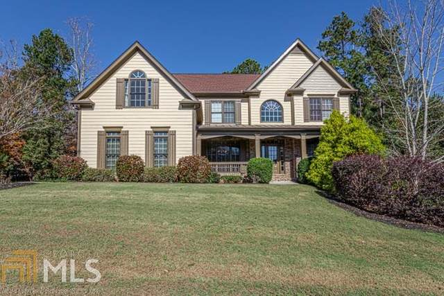 8515 Berringer Pt, Gainesville, GA 30506 (MLS #8910031) :: Bonds Realty Group Keller Williams Realty - Atlanta Partners