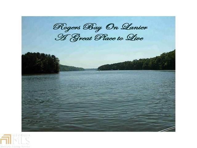 4244 Bayridge Dr, Gainesville, GA 30506 (MLS #8910219) :: RE/MAX Center