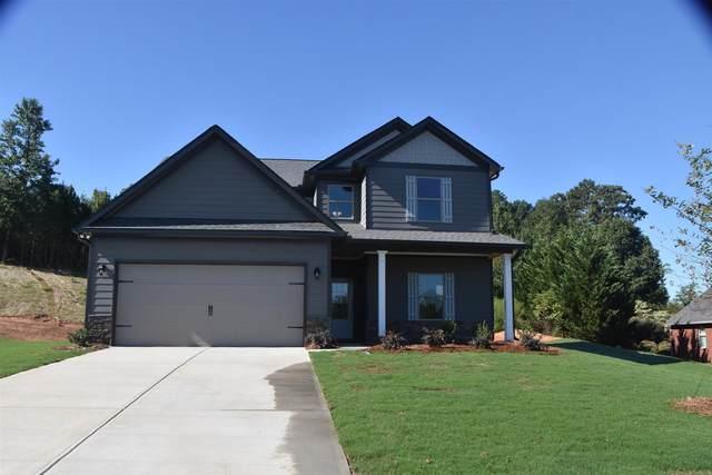 4458 Highland Gate Pkwy #84, Gainesville, GA 30506 (MLS #8913381) :: Lakeshore Real Estate Inc.