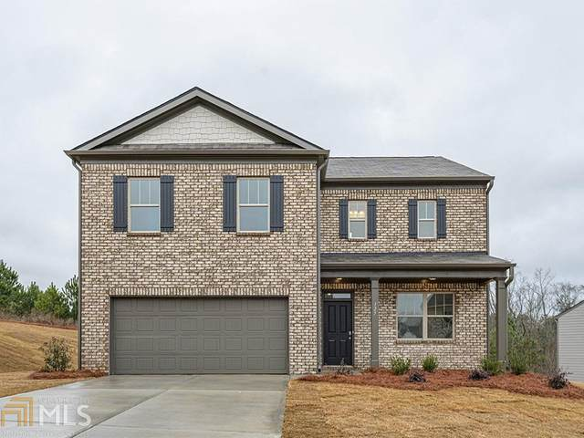 154 Shadow Creek Ct, Fairburn, GA 30213 (MLS #8913406) :: Rettro Group