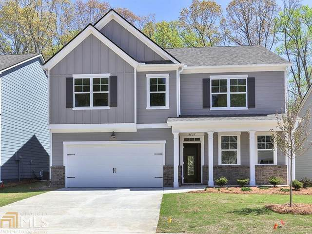1103 Shadow Glen Dr, Fairburn, GA 30213 (MLS #8913766) :: Rettro Group