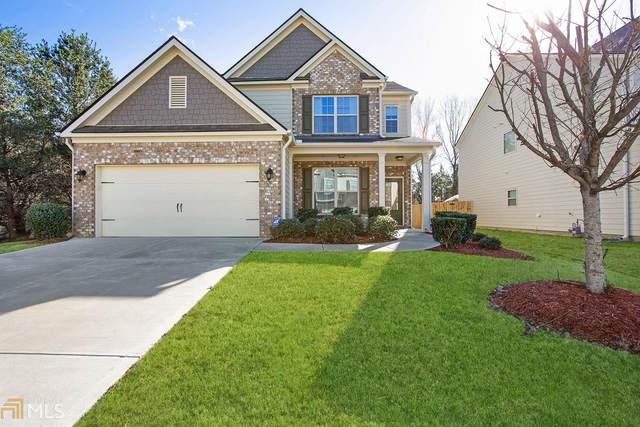 4466 Favored Way, Union City, GA 30291 (MLS #8913788) :: Bonds Realty Group Keller Williams Realty - Atlanta Partners