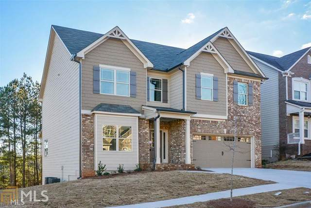 3450 Tupelo Trail, Auburn, GA 30011 (MLS #8914054) :: Bonds Realty Group Keller Williams Realty - Atlanta Partners