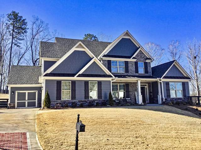 8645 Etowah Bluffs Rd, Ball Ground, GA 30107 (MLS #8914328) :: The Heyl Group at Keller Williams