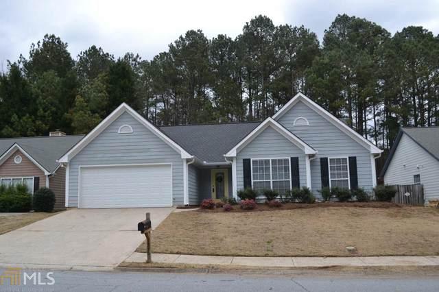 1375 Avalon Dr, Lawrenceville, GA 30044 (MLS #8914430) :: Buffington Real Estate Group