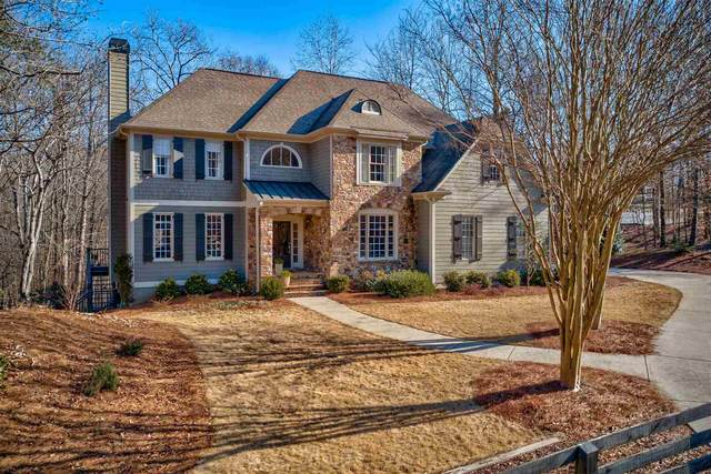 4245 Little Falls Dr, Cumming, GA 30041 (MLS #8914692) :: The Realty Queen & Team