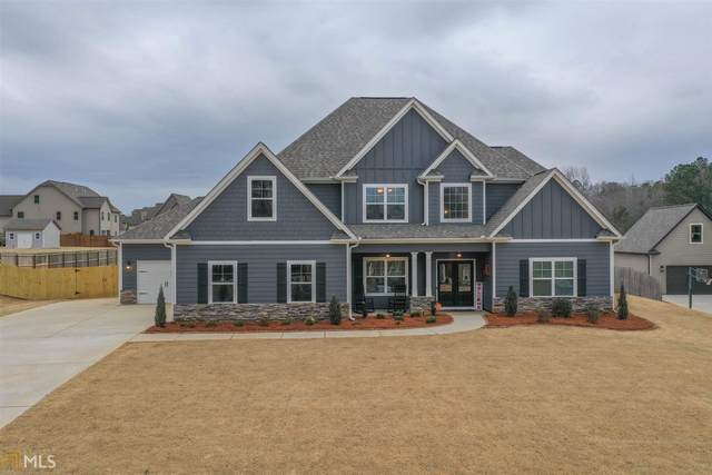 18 Palomino Circle, Newnan, GA 30265 (MLS #8915192) :: Team Cozart