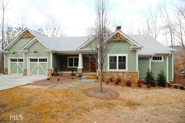 180 Peaceful Streams, Dahlonega, GA 30533 (MLS #8916222) :: Team Cozart