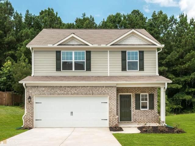 165 Innis Brook Circle, Cartersville, GA 30120 (MLS #8916595) :: The Realty Queen & Team