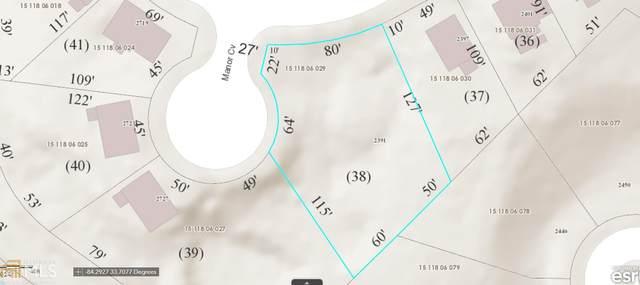 2391 Mills Bend, Decatur, GA 30034 (MLS #8916723) :: Regent Realty Company