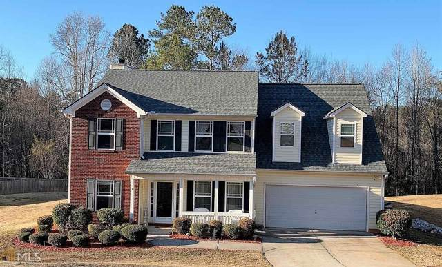 1504 Marigold Dr, Bethlehem, GA 30620 (MLS #8917399) :: Michelle Humes Group
