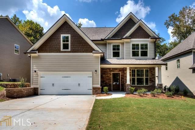 20 Rock Ridge Court, Cartersville, GA 30120 (MLS #8918536) :: Rettro Group