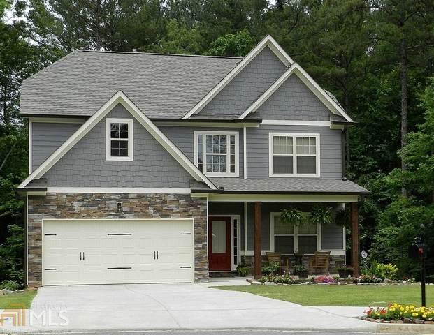 32 Rock Ridge Court Se, Cartersville, GA 30120 (MLS #8918549) :: Rettro Group