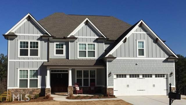 30 Greystone Way Se, Cartersville, GA 30120 (MLS #8918672) :: Rettro Group