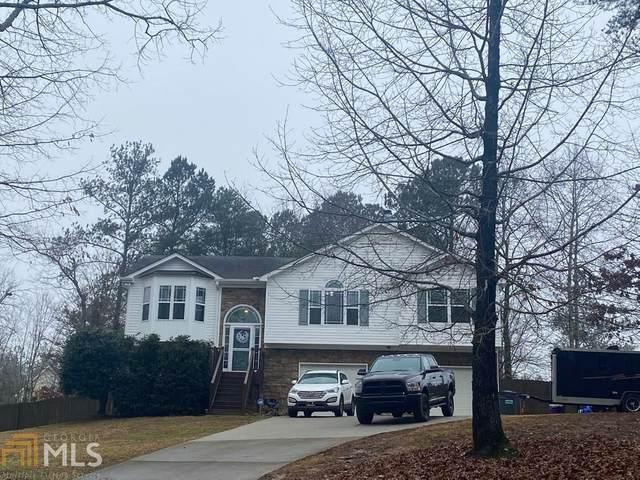 34 Brookhaven Way, Rockmart, GA 30153 (MLS #8920961) :: Scott Fine Homes at Keller Williams First Atlanta