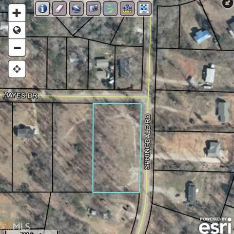 0 Hayes Dr #9, Jackson, GA 30233 (MLS #8922039) :: Military Realty