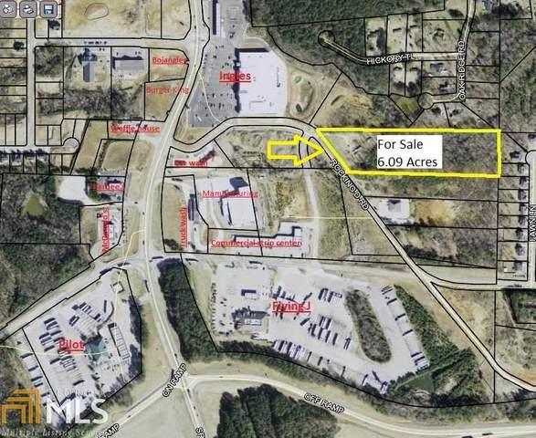 106 Rocking D Rd, Temple, GA 30179 (MLS #8922927) :: Buffington Real Estate Group