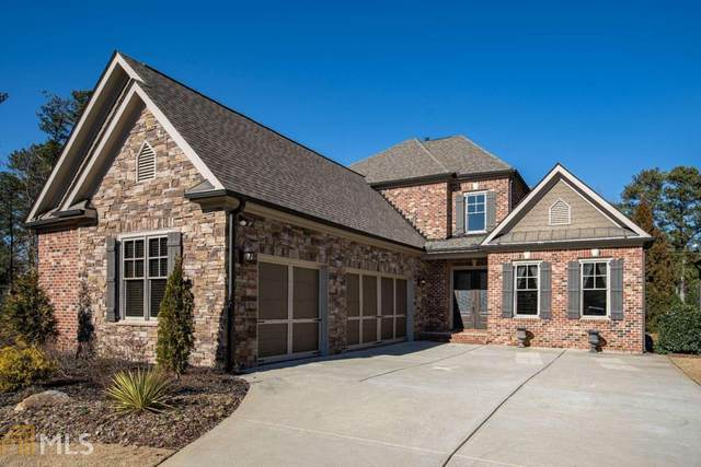 1130 Atherton Park, Roswell, GA 30076 (MLS #8923068) :: The Realty Queen & Team