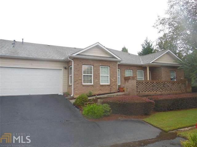 119 Villa Park Cir, Stone Mountain, GA 30087 (MLS #8923316) :: Buffington Real Estate Group