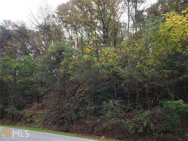 9999 Reeves Station Rd, Calhoun, GA 30701 (MLS #8923778) :: Michelle Humes Group