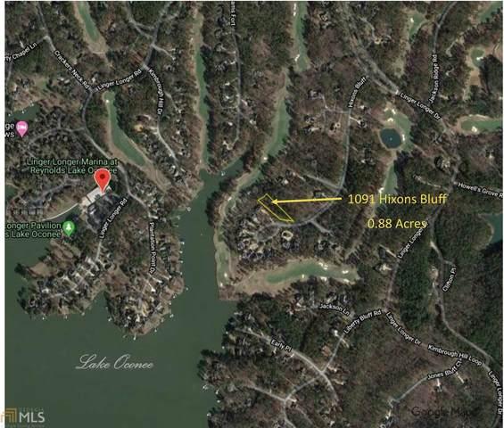 1091 Hixons Bluff, Greensboro, GA 30642 (MLS #8925493) :: Military Realty
