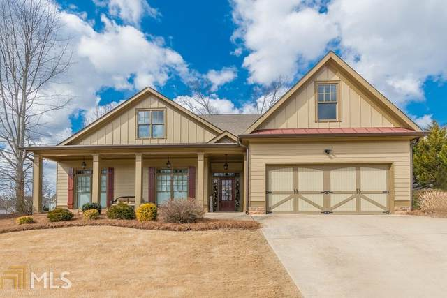 166 Baywood Ln, Villa Rica, GA 30180 (MLS #8926672) :: Scott Fine Homes at Keller Williams First Atlanta