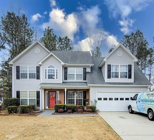 75 Trelawney Ct, Covington, GA 30016 (MLS #8926856) :: The Durham Team