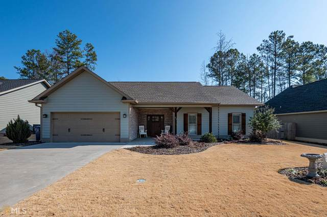 57 NE Round Rock, Rome, GA 30161 (MLS #8929207) :: Michelle Humes Group