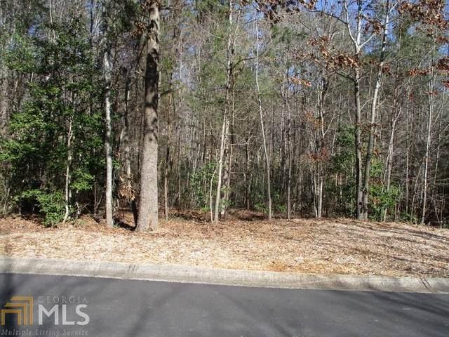 231 Orchard Ct, Clarkesville, GA 30523 (MLS #8931599) :: Scott Fine Homes at Keller Williams First Atlanta