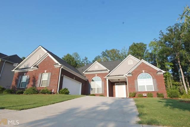 3882 Parham Way, Atlanta, GA 30349 (MLS #8931958) :: Savannah Real Estate Experts