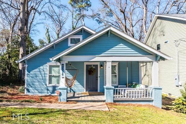 3516 Orchard St, Clarkston, GA 30021 (MLS #8933120) :: Bonds Realty Group Keller Williams Realty - Atlanta Partners