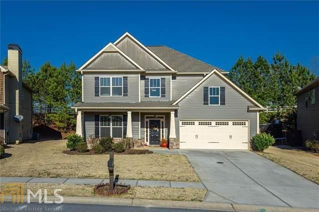 564 Cottage Loop, Pendergrass, GA 30567 (MLS #8933771) :: The Realty Queen & Team