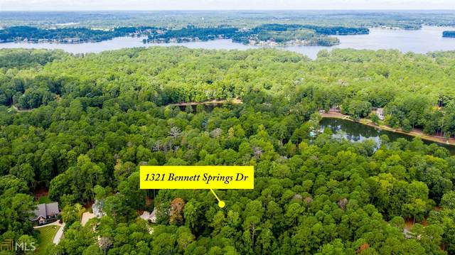 1321 Bennett Springs Dr, Greensboro, GA 30642 (MLS #8934016) :: Team Cozart